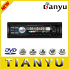 1 din newest car dvd player with radio, MP3