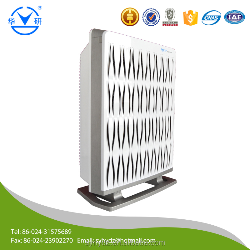 Best Air Purifier 2015 New Products Hepa And Activated Carbon ...