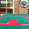 /product-detail/outdoor-basketball-court-surfaces-removable-basketball-floor-62107408953.html
