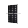 lowest price 250w 260w 270w solar panel mono and poly