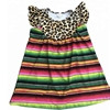 /product-detail/mexican-serape-girls-pearl-trim-dress-baby-remake-leopard-dress-frock-designs-for-girl-60840469496.html