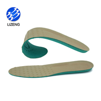 Soft Energy Massage Foam Insole For Long Standing