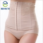 Hot Selling Post Pregnancy Belly Brace belt / Pelvic Contraction Band / Postpartum Belly support belt