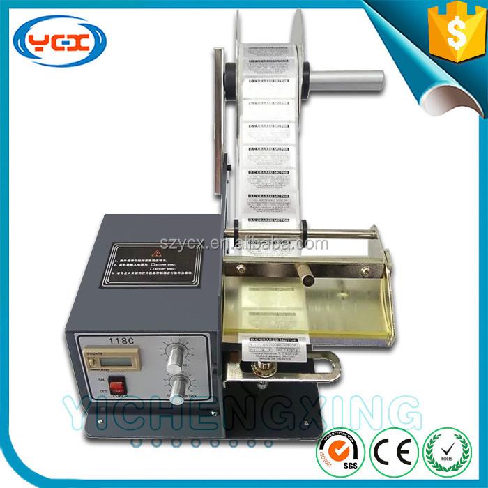 sticker dispenser machine