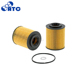 WL10060 WL10164 WL10033 engine cartridge oil filter factory for lubrication system