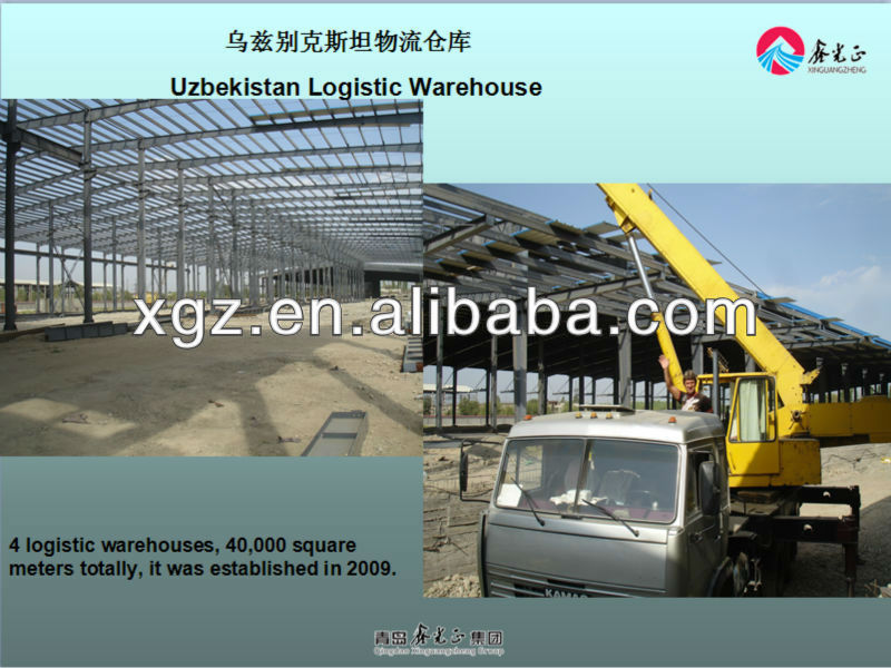 pre engineered building system steel building plans