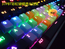 Cherry MX Keycaps Backlight  PBT 37 Set  Double shot Translucidus Backlight Backlit Rinbow Keycaps  for Mechanical Keyboard