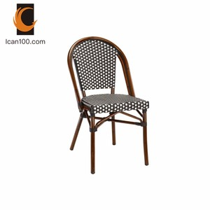 All Weather French Bamboo Furniture Beach Chair Bamboo Bistro Chair