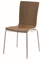 Birch lounge chair