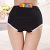 /product-detail/cotton-period-panties-wholesale-women-underwear-60511330066.html