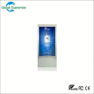Floor standing battery powered lcd screen with global guarantee