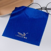 China manufacturer ultra fine microfiber cleaning cloth
