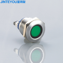 19mm metal led signal lamp metal indicator light pilot
