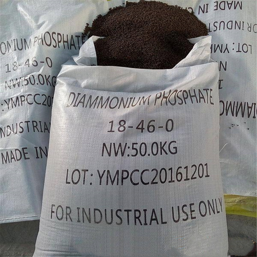 water soluble fertilizer dap fertilizer ukraine