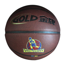 standard match customized hot sell 20 hot sale china gym basketball size 5