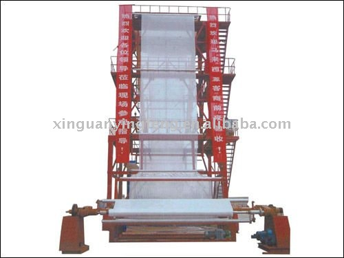 LD(L)-I Plastic flim blowing machine for agriculture and mulch film