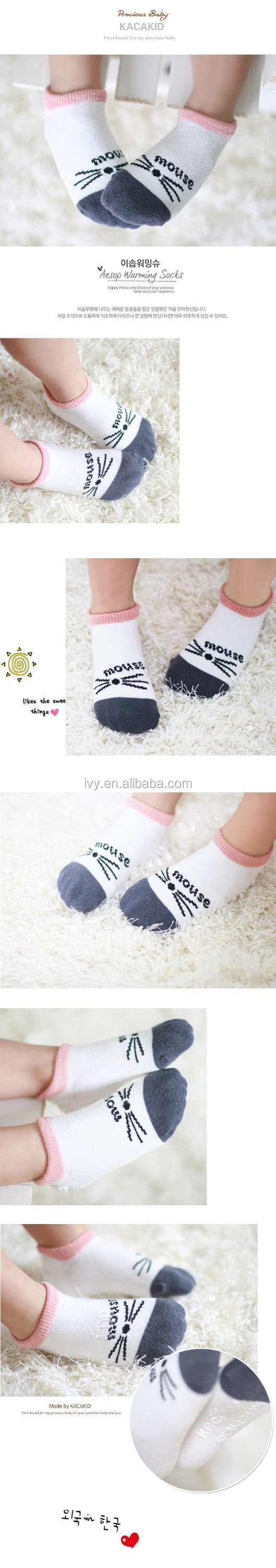 In stock fancy compression kids friendly rubber sole girls boys 0-4T logo socks