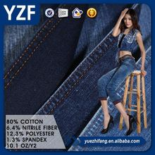 Customized raw denim blue cotton women jeans fabric with stretch
