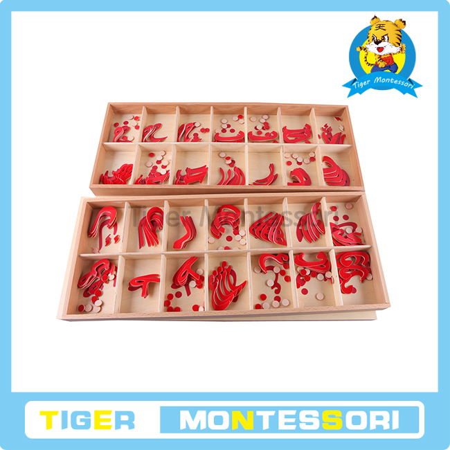 montessori materials,montessori toys,educational Wooden Toy -Wood -Wood - Large Arabic Movable Alphabet.