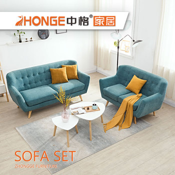 Simple Modern Design Leisure Nordic Style Drawing Room Fabric Sectional  Sofa Set For Living Room - Buy Nordic Style Fabric Sofa Set,Simple Modern  ...