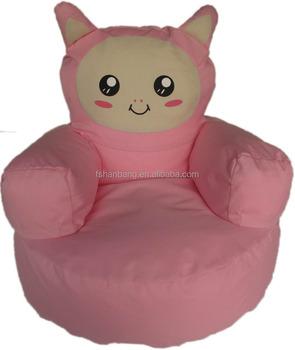 Hot Pink Cool Animal Shaped Bean Bag Chairs Buy Cool Bean Bag
