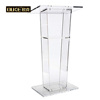 Factory supply clear plexiglass acrylic podium pulpit lectern