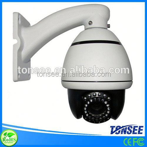 CCTV Network IP camera baby camera mornitor