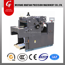 Continuous Form Printing Machine, Continuous Form Printing Machine ...