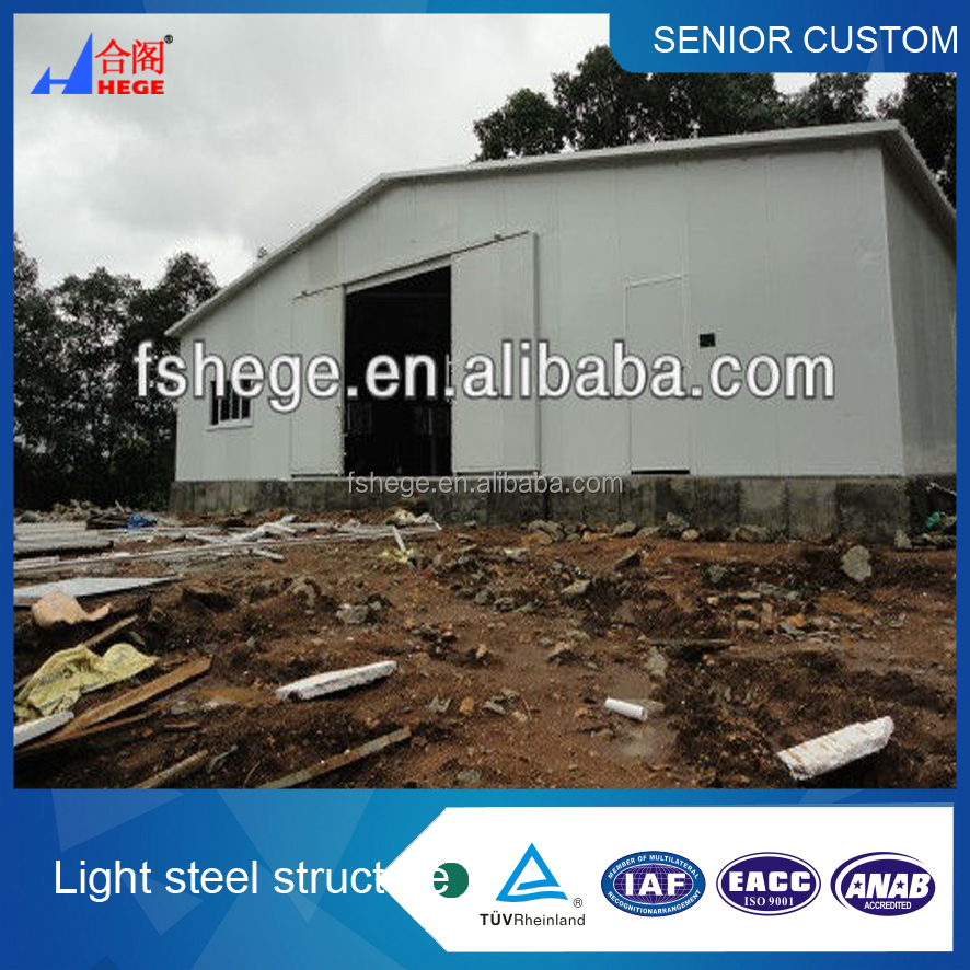 steel structure warehouse /steel structure/structure steel