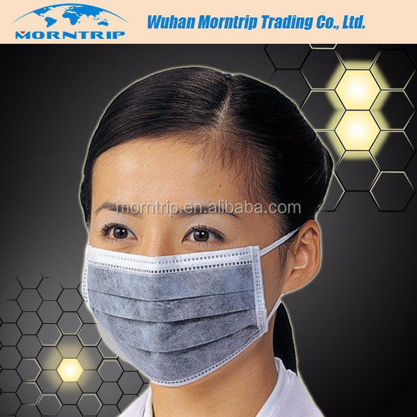 OEM Nonwocen 4-Ply Active Carbon Protective Surgical Face Mask With Earloop Free Sample