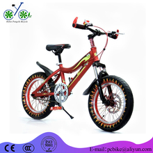 Kids Mini Toys Made in china/ kids bike 5-9 years old/12 inch kids baby cycle