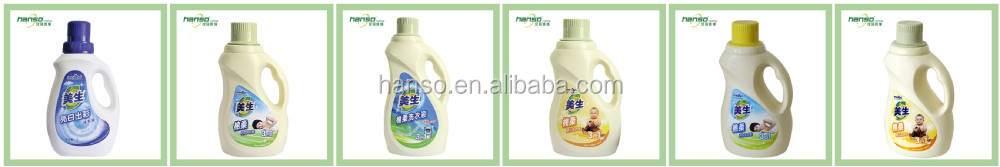 High quality bulk cleaning washing detergents OEM laundry liquid detergent for household