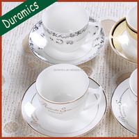 Porcelain tea set include tea pot,creamer sugar pot,cup with saucer