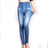 top quality new womens fashion leggings jeggings