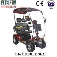 HOT!! 1300W 24V 70A Battery Big Size 2 Seat Mobility Scooters Electric 4 Wheel for couple