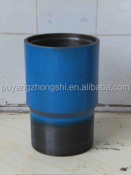 API Float collar for oil well cementation