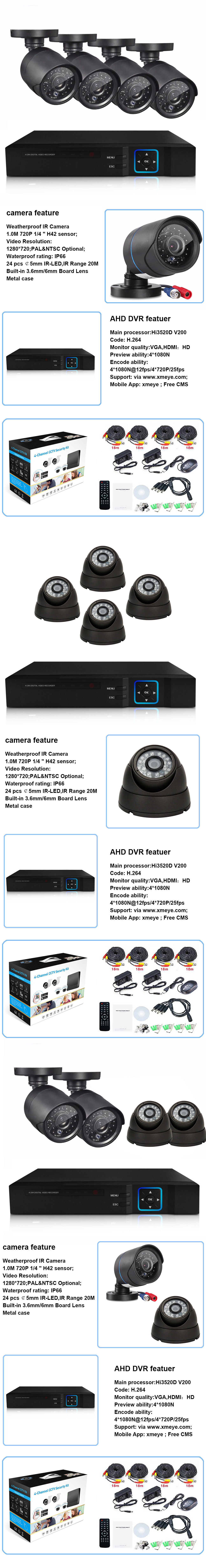 720P 4ch AHD bullet/dome HD Outdoor/indoor Home Security Camera System h264/h265 Monitoring DVR kit