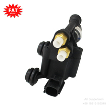 Luchtvering Relief Valve Blok Solenoid Voor <span class=keywords><strong>Land</strong></span> <span class=keywords><strong>Rover</strong></span> Range <span class=keywords><strong>Rover</strong></span> Sport Discovery 3/<span class=keywords><strong>LR3</strong></span> Discovery 4/LR4 RVH000046