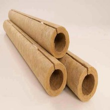 Wholesale light weight heat resistant insulation rock wool pipe for petrochemical industry