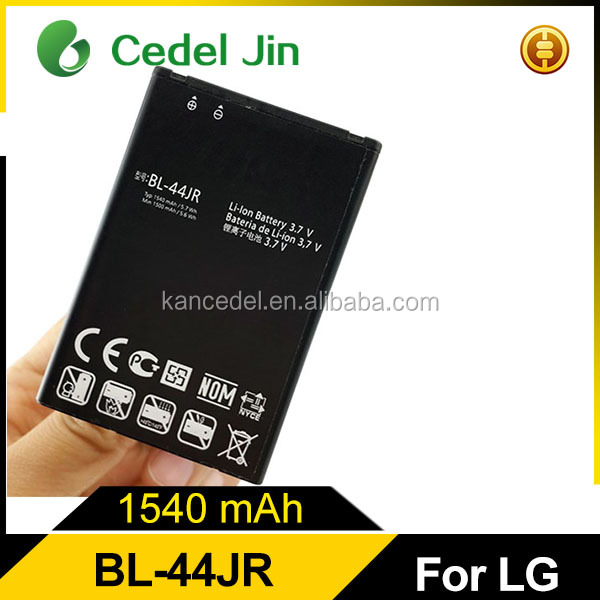 Bulk-buy-from-china gel battery for LG Prada K2/KU5400/Optimus EX/P940