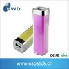 Bulk Supply from China 2000mah 18650 Battery Mobile Phone Power Bank