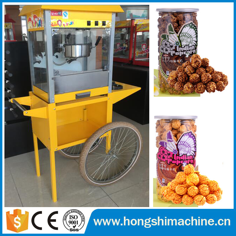 Trolley popcorn machine/<strong>corn</strong> popper