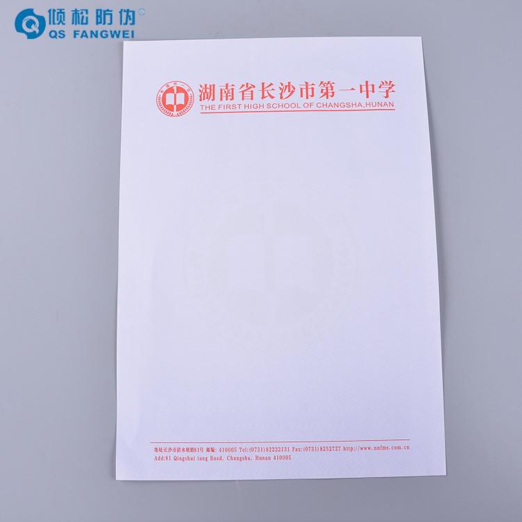 Fsu essay learning
