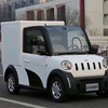no pollution cargo tank electric van with GPS