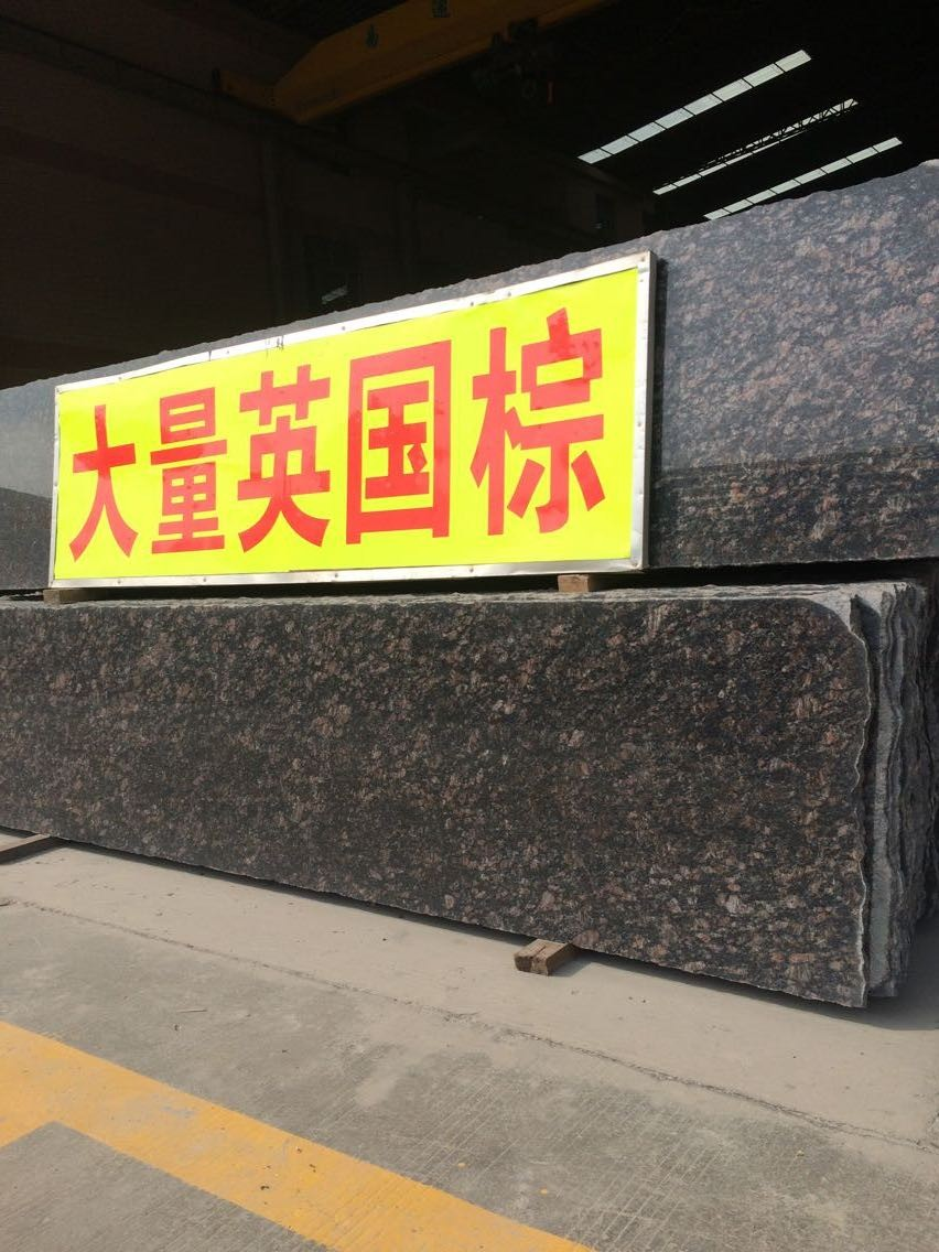 BOTON Chinese black galaxy granite stone