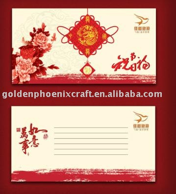 Red Holiday Greeting Card, New Year Greeting Card