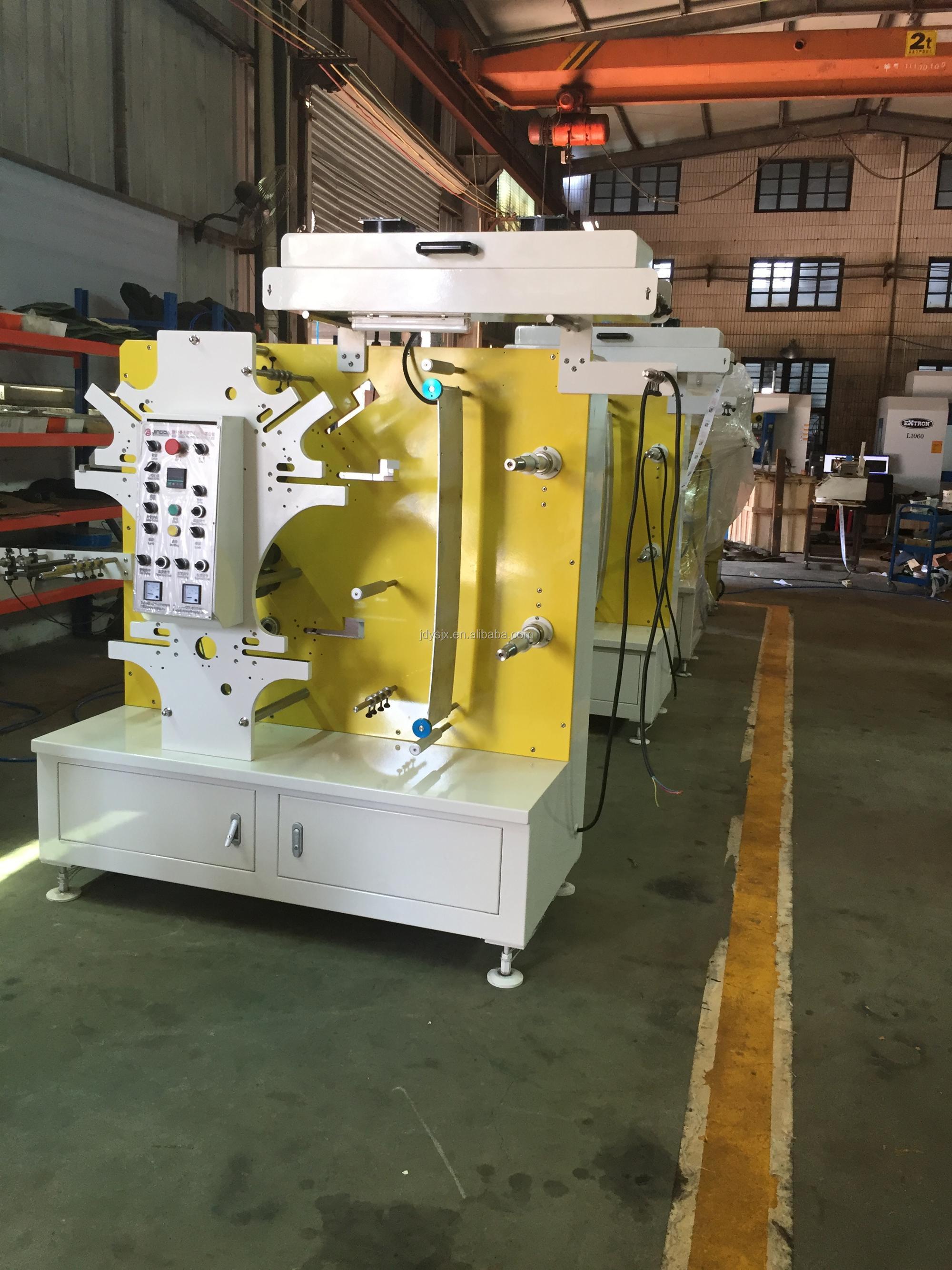 Automatische Polyester Satijnen Lint Afdrukken Machine voor Kledingstuk Wasbare Zorg Label JR-1241
