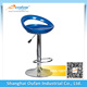 Hot selling hanging moon design ABS plastic adjustable swivel bar stool with backrest