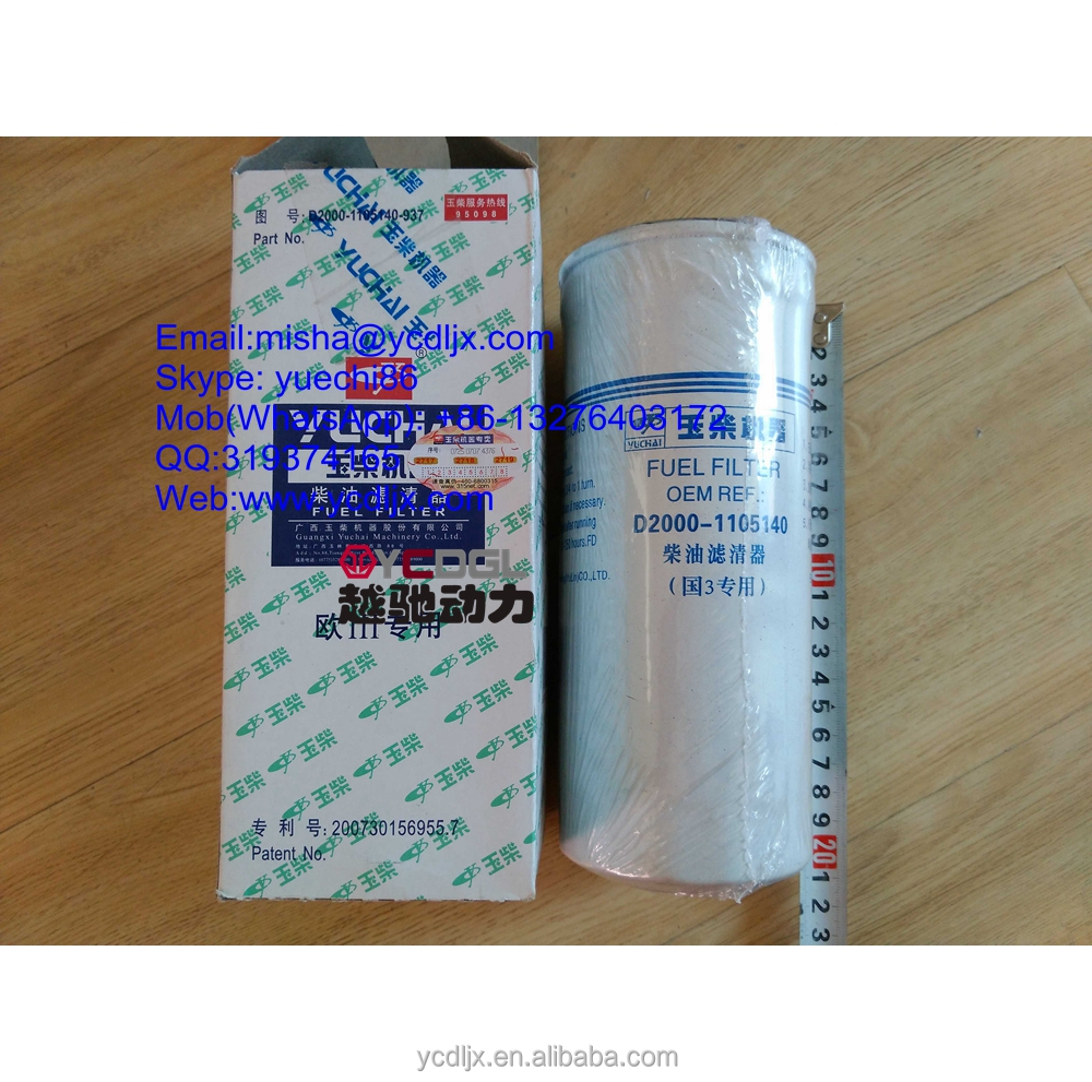 Higher Quality Spare Parts For Yuchai Engine Fuel Filter 7 3 Assembly Cx0817a Ycx 6398 D2000 1105140 Buy Filterhigher