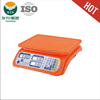 Orange Color Popular Model YS - 166 Electric Weight Scale,ABS Materials Strong Body,High Sensitive Load Cell,CE Certificate
